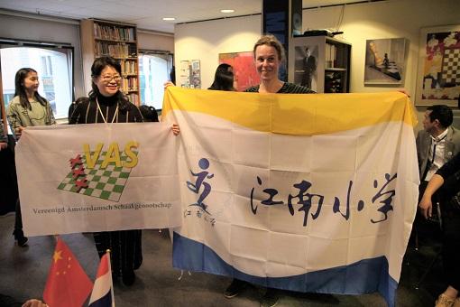 NED CHN vlaggen