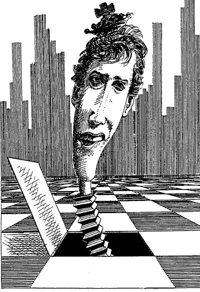 Fischer NIC 1988